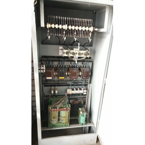 Магнитная станция 80A