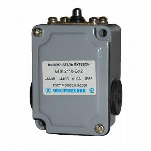 Выключатель ВПК-2110-БУ2